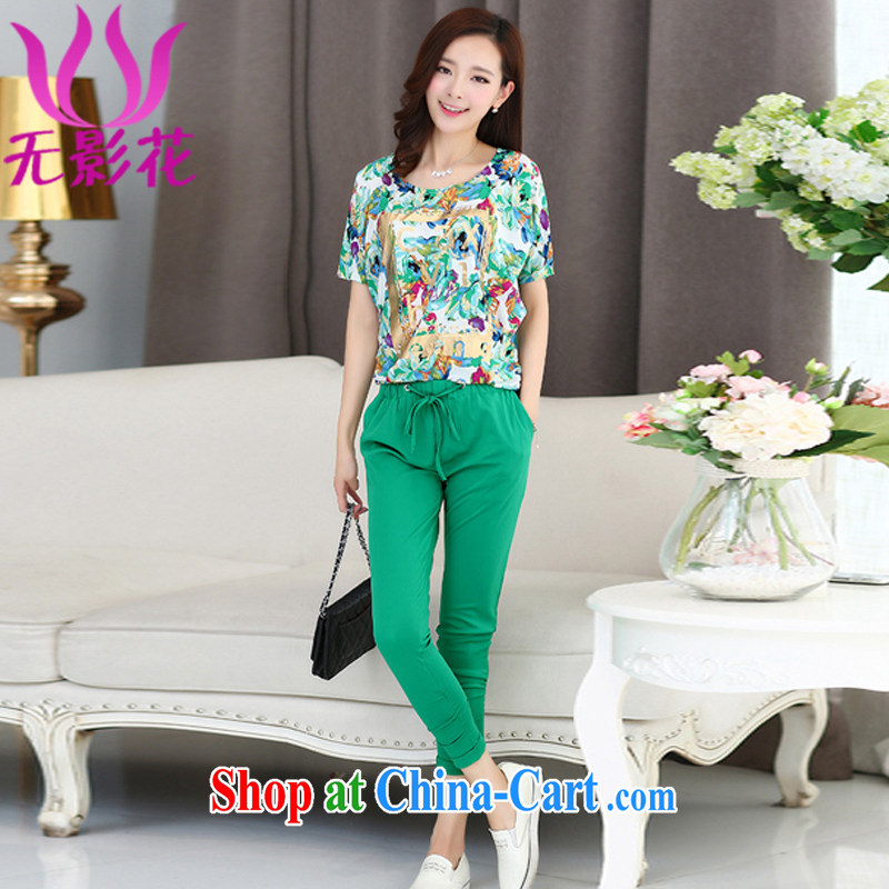 No shadow spent summer 2015 girl with the FAT increase, short-sleeved T-shirts 7 pants leisure suite 6076 _T-shirt + pants_ Green suit T-shirt + pants XXXXL 175 - 185