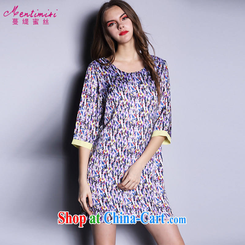 Mephidross economy honey, 2015 summer new XL female Korean colorful floral thick MM cuff in dress suit 2630 the code 5 XL 200 Jack left and right