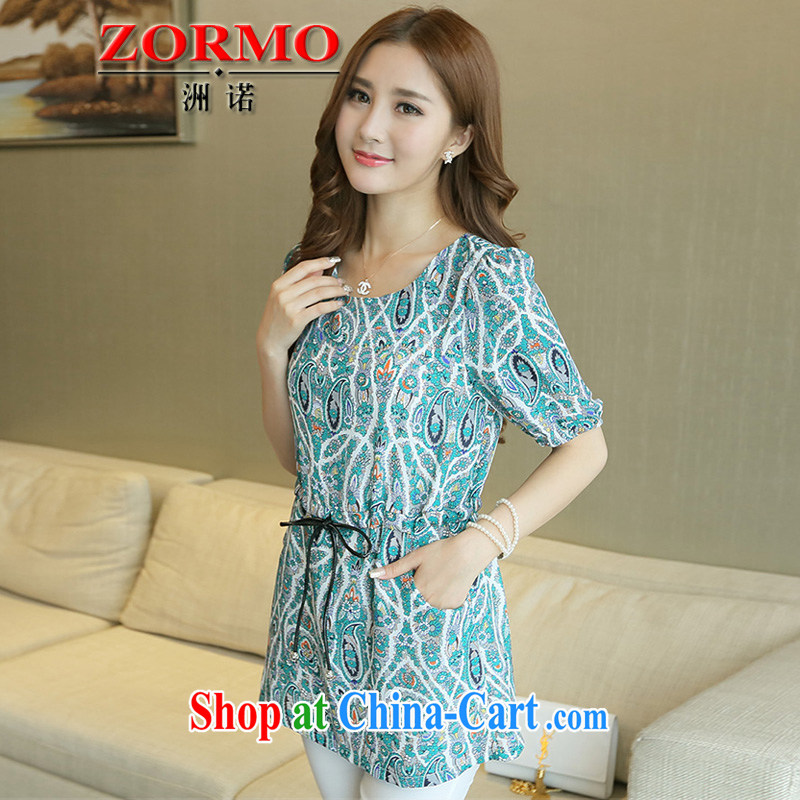 ZORMO Korean women mm thick and indeed the long, snow-woven shirts continental stamp the code Casual Shirt green XL