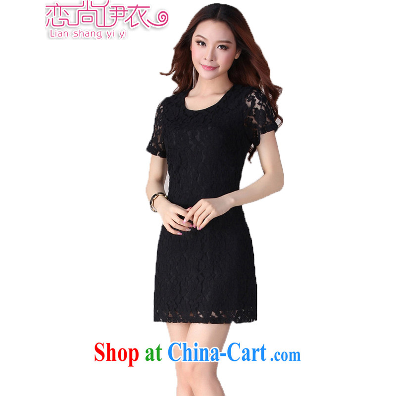 Land is still the Yi, female dress summer 2015 new mm thick Korean commuter style lace short-sleeved dress 2093 black XXXXL