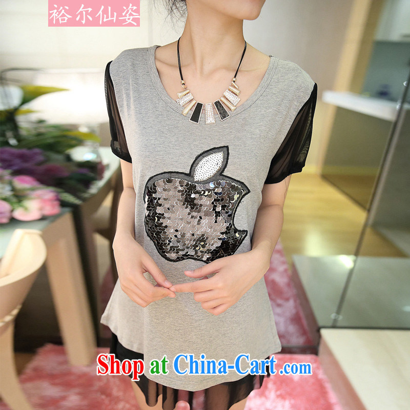 Yu's Sin City 2015 spring and summer new and indeed intensify stitching Web yarn loose T pension women 51 - 15 5 gray XL