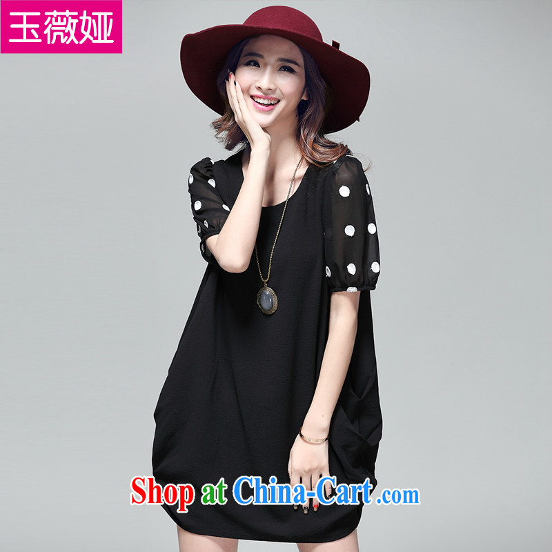 Yu Wei SIA 2015 new products, new women's clothing Spring and Summer Snow-woven dresses female Korean thick MM graphics thin embroidered wave-stitching lantern skirt black 4XL (recommendations 170 - 190 jack)