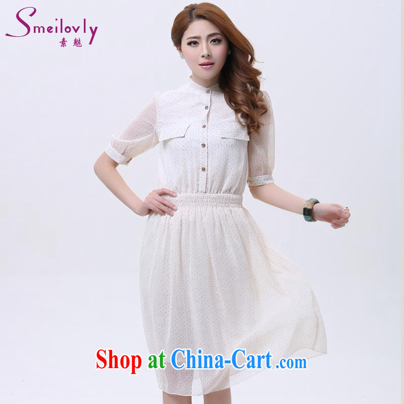 Staff of the fat increase, female fat MM spring and summer in 2015 in cuff long Bohemia, snow-woven dresses skirts 2605 apricot the code 5 XL 200 Jack left and right