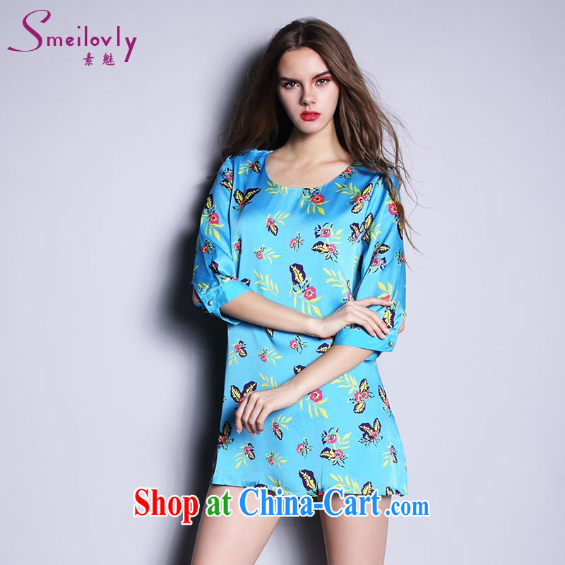 Staff of the fertilizer XL women mm thick spring_summer 2015 with thick sister Korean version stamp duty cuff snow woven dresses loose 2663 large blue code 5 200 XL about Jack