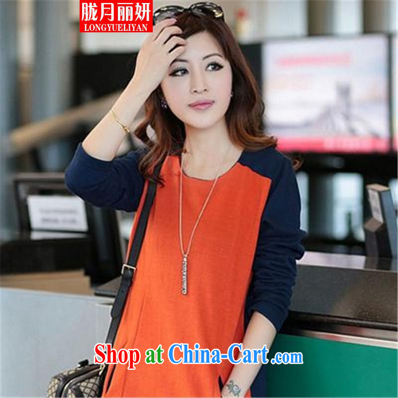 Measures, research and development, 2015 loose weight in mm long, long-sleeved T-shirt picture color the code XXXL