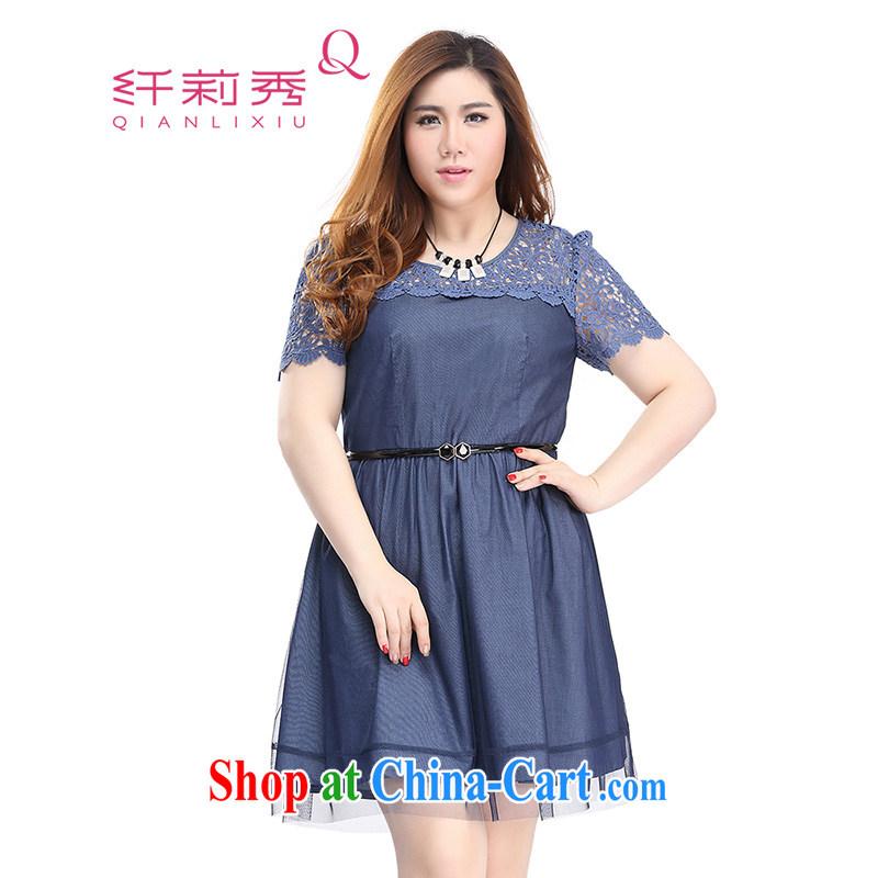 Slim LI Sau 2015 summer new, larger female lace denim Web yarn round-collar short-sleeve dresses Q 8305 dark blue 3XL