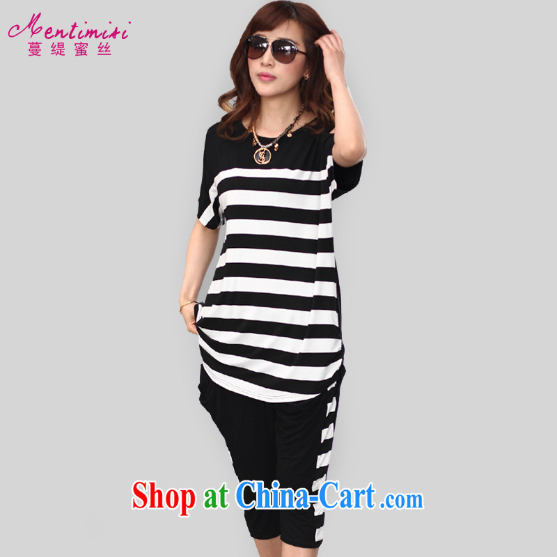 Mephidross economy honey population increase, women 2015 spring and summer new Korean version stripes stitching and stylish casual cotton two-piece 8207 black and white the code 5 200 XL about Jack