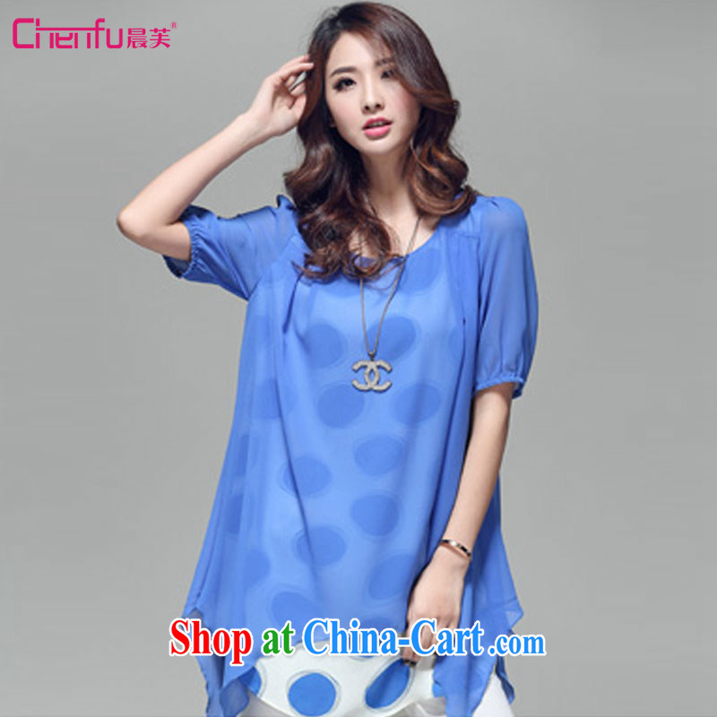 Morning would be 2015 spring and summer new, larger female Pearl snow woven large numbers leave two collision color T shirts and indeed increase does not rule out the pearl snow T woven shirts blue 4 XL recommendations 150 - 165 jack
