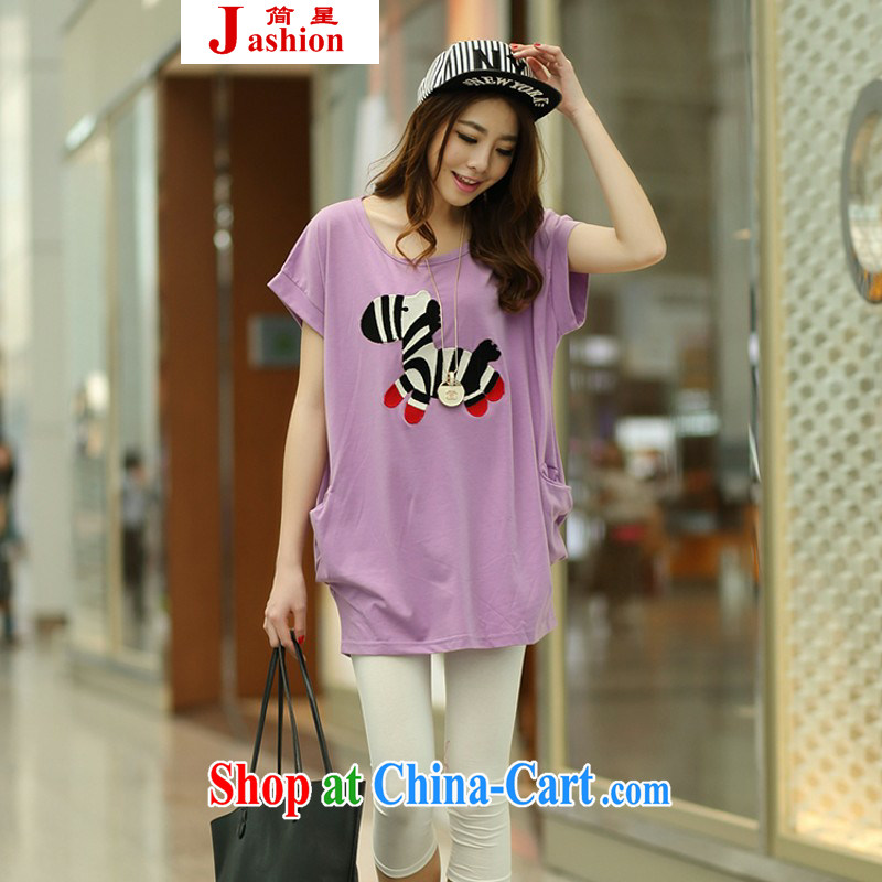 In short _ 2015 girls summer new 930,826 embroidered zebra larger female thick sister thick MM female T shirt T-shirt purple are code