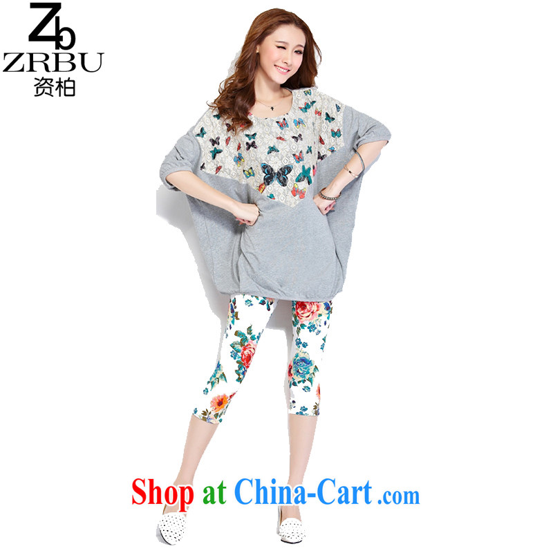 For Pak _ZRBU_, 2015 mm thick summer wear large, female cotton loose short-sleeved T-shirt and indeed increase sport and leisure package female Z 8062 light gray _two-piece_ 4 XL