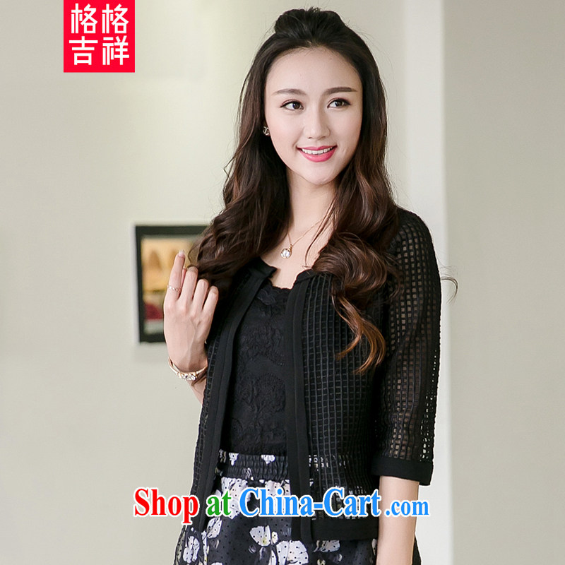 Huan Zhu Ge Ge Ge 2015 spring new Korean thick mm XL female Openwork casual cardigan jacket solid color 7 cuff Web yarn T-shirt D 5060 black 2 XL