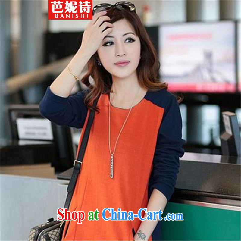 Barbara Anne poetry 2015 relaxed thick mm long, long-sleeved T-shirt picture color the code XXXL