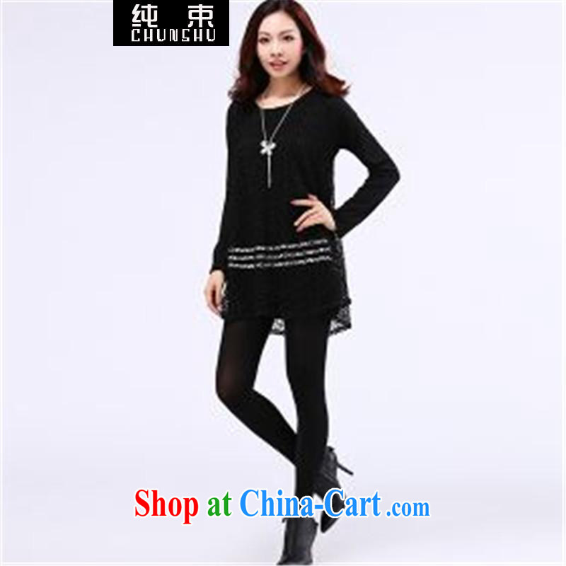 Pure beam 2015 and indeed XL female graphics thin winter clothes thick sister Korean solid shirt T black large code XXXXL