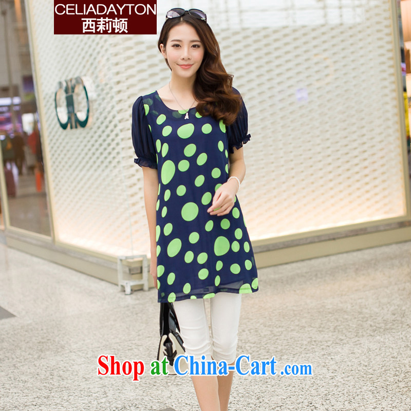 Szili Korean fan dresses 2015 new summer mm thick stylish graphics thin sweet lady snow-woven dresses thick sister appointment even skirt the point short skirt green XL