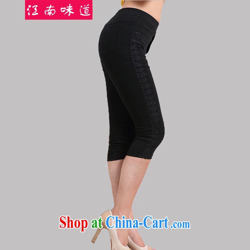 Gangnam-gu 2015 taste new and indeed intensify king, and indeed 7 pants thick mm video thin summer lace solid pants lace hot pants 537 black XXXL recommendations more than 170 in Gangnam, taste, shopping on the Internet