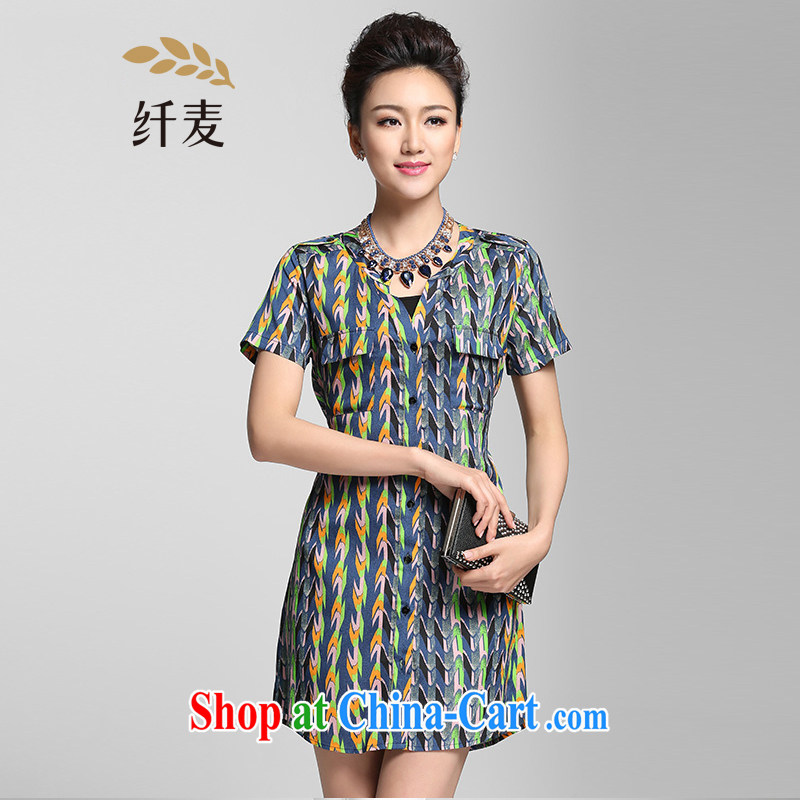 The Mak is the women's clothing 2015 summer new thick mm knocked color stamp duty, long, short-sleeved shirt 952013232 4 suit XL