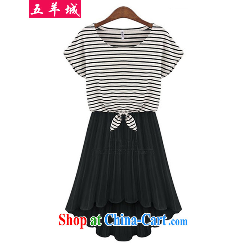 Five Rams City 2015 summer new European and American thick MM and indeed XL girls two piece set with graphics thin, snow-woven dresses female black streaks + black skirt XXXL recommendations 140 - 160