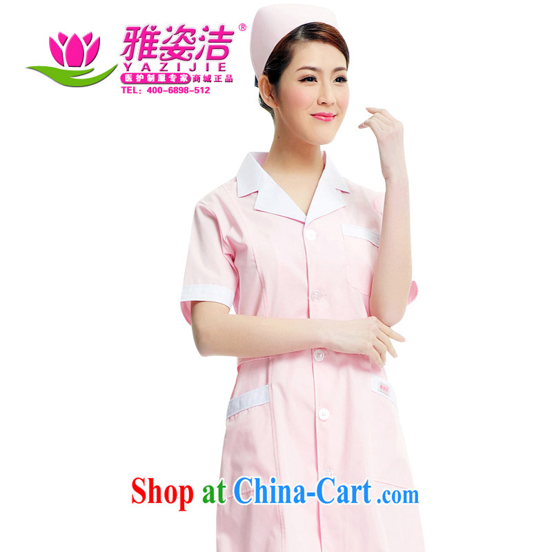 And Jacob and diverse dirty nurses clothing suit collar white Pink Blue Green short-sleeved summer robes lab Medical School Hospital Medical internship beauty Pharmacy service JC 05 powder coat white collar S