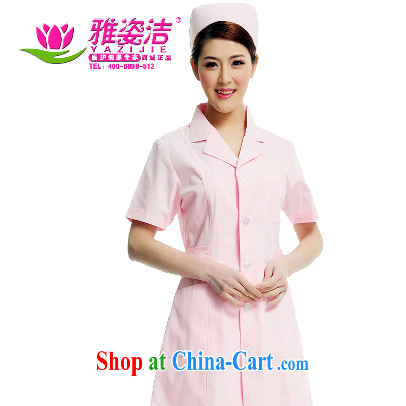 And Jacob beauty dirty Nurses Service suits for white Pink Blue Green short-sleeved summer robes lab Medical School Hospital Medical internship beauty Pharmacy service JC 03 full pink XXL