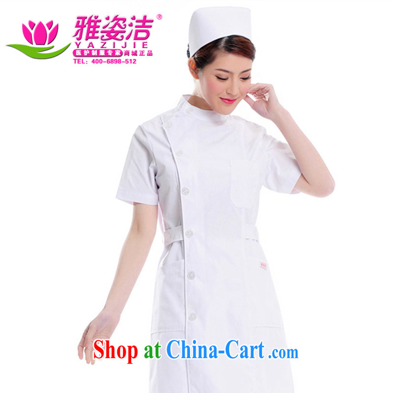 Beauty, dirty nurses serve the collar white Pink Blue Green short-sleeved summer robes lab Medical School Dental Service medical oral beauty Pharmacy service JC 08 white XL