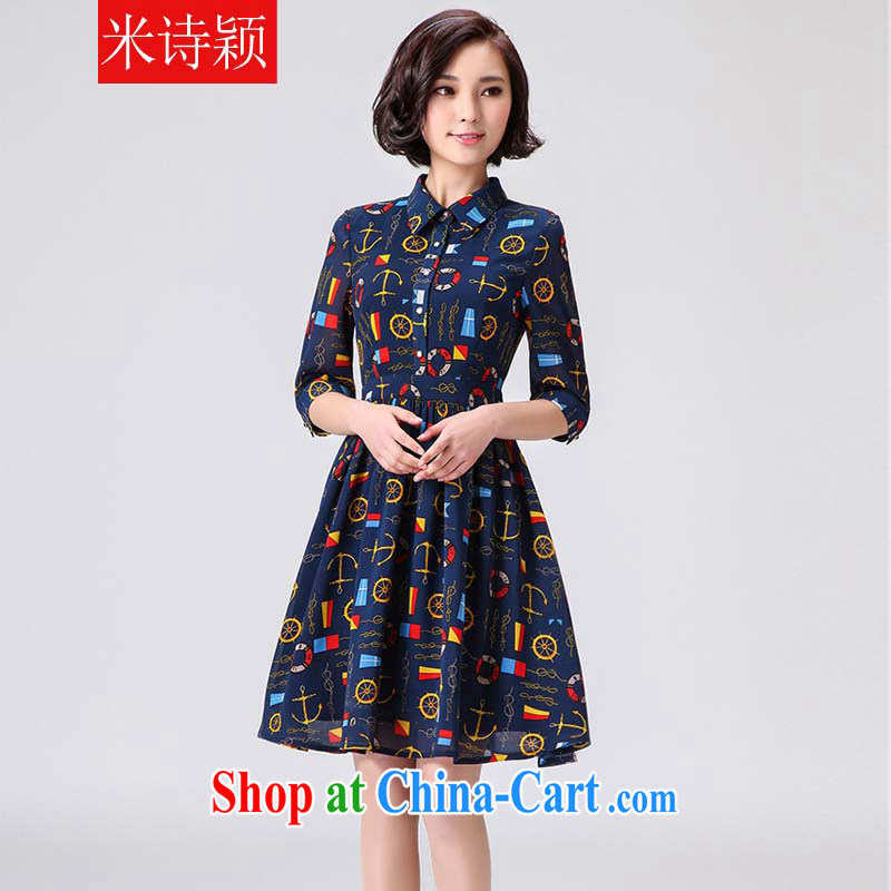 M poetry from summer 2015 new, larger female thick MM stamp cultivating short-sleeved snow woven dresses women 6005 dark blue XXXL