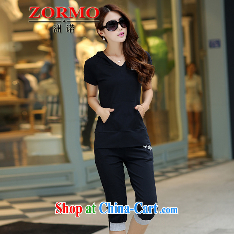 ZORMO 2015 summer new, larger lounge suite mm thick and indeed intensify T pension female + 7 pants sportswear black 4XL 160 - 180 jack