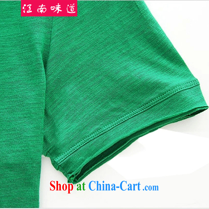 taste in Gangnam-gu summer 2015 in Europe and the loose the fat and King, short-sleeved T-shirt + shorts set leisure video thin, two-piece 616 photo color XXXL recommendations 140 - 160 in Gangnam, taste, shopping on the Internet