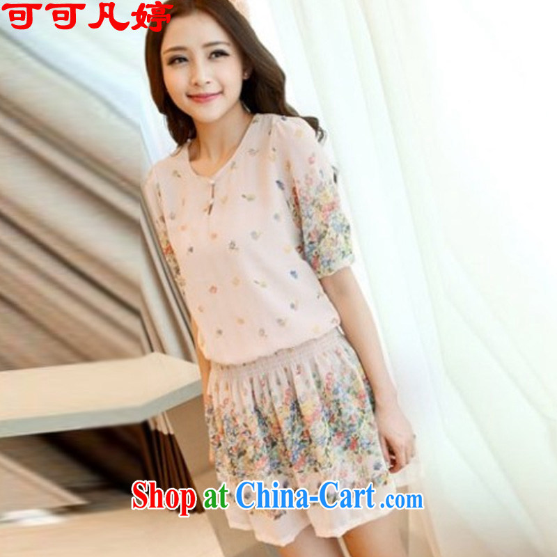 Cocoa where Ting 2015 spring new Korean version the code dress floral sweet stamp snow woven dresses 9812 apricot XXXXL