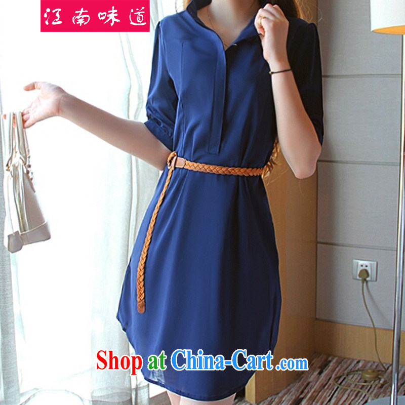 taste in Gangnam 2015 new summer increase the fat girl with thick MM strap cuff in graphics thin, snow beauty woven shirts dresses 113 dark blue _the belt 4 XL recommendations 160 - 180