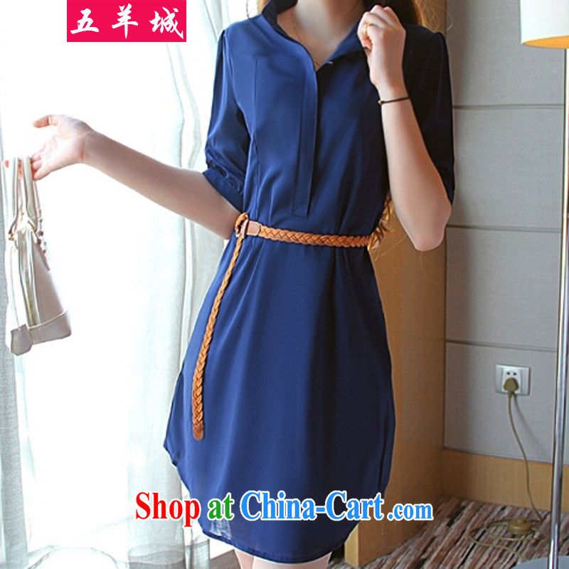 Five Rams City and indeed XL female fat MM summer Korean version in the straps cuff dress with thick, graphics thin, snow beauty woven shirts dresses 187 dark blue XXXL 150 recommendations about Jack