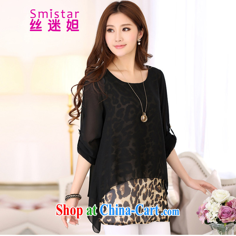 Silk mini-Hoda Badran stars fall with new XL loose snow woven shirt, long-sleeved Leopard fake two-piece T-shirt mom with thick, female video thin, picture color XXXXL