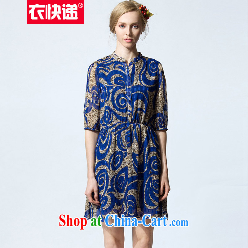 Yi express 2015 the United States and Europe, female fat MM summer gold stamp dresses large elastic-waist in cultivating long skirt B 2418 blue 2 XL