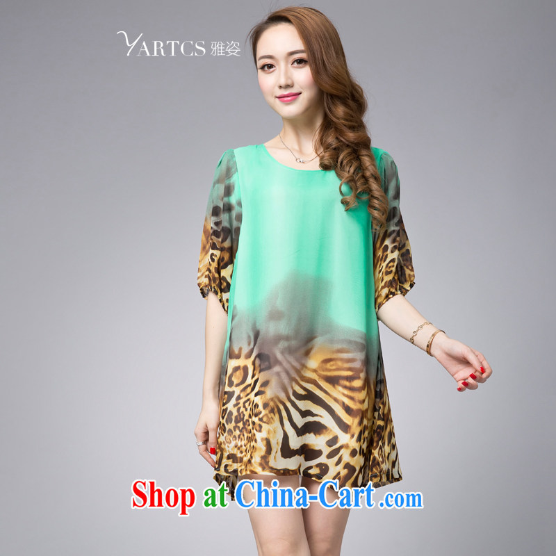 And Jacob _yartcs_ 2015 summer new, large, snow-woven long skirt Korean version, long, cultivating short-sleeved Leopard loose version short-sleeved dress mint green 3 XL New has to spot