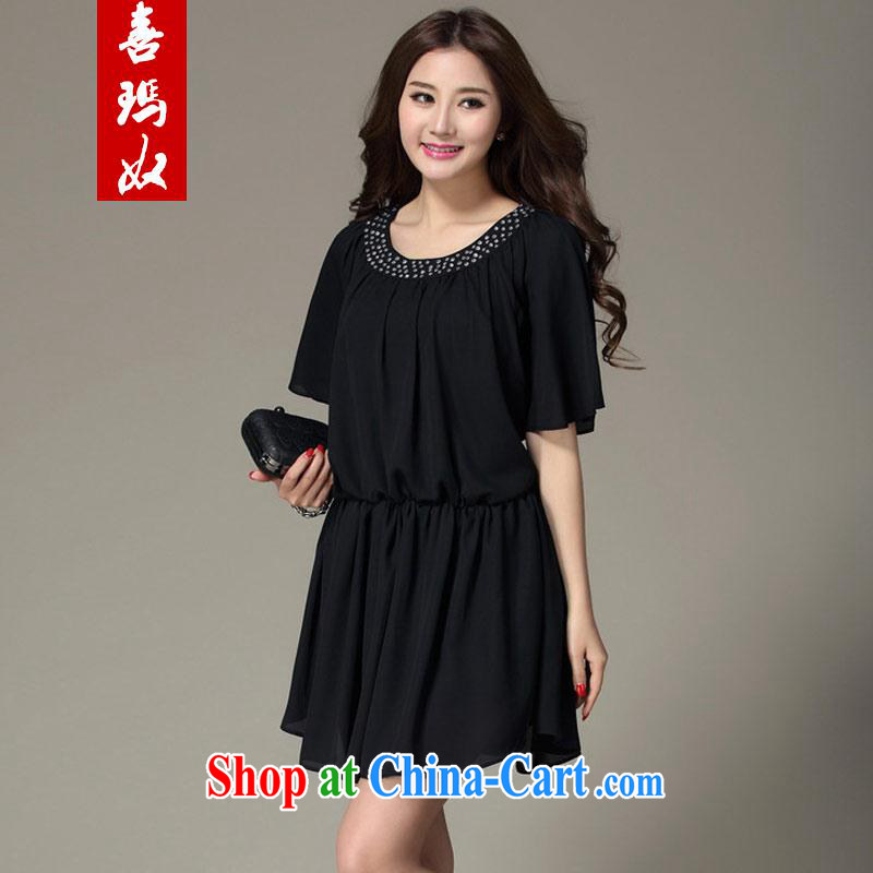 Hi Margaret slavery in Europe and the Code women's clothing stylish wood drill with round collar name yuan style snow woven skirt the waist 100 hem dresses W 30,279 Black Large Number 4 XL
