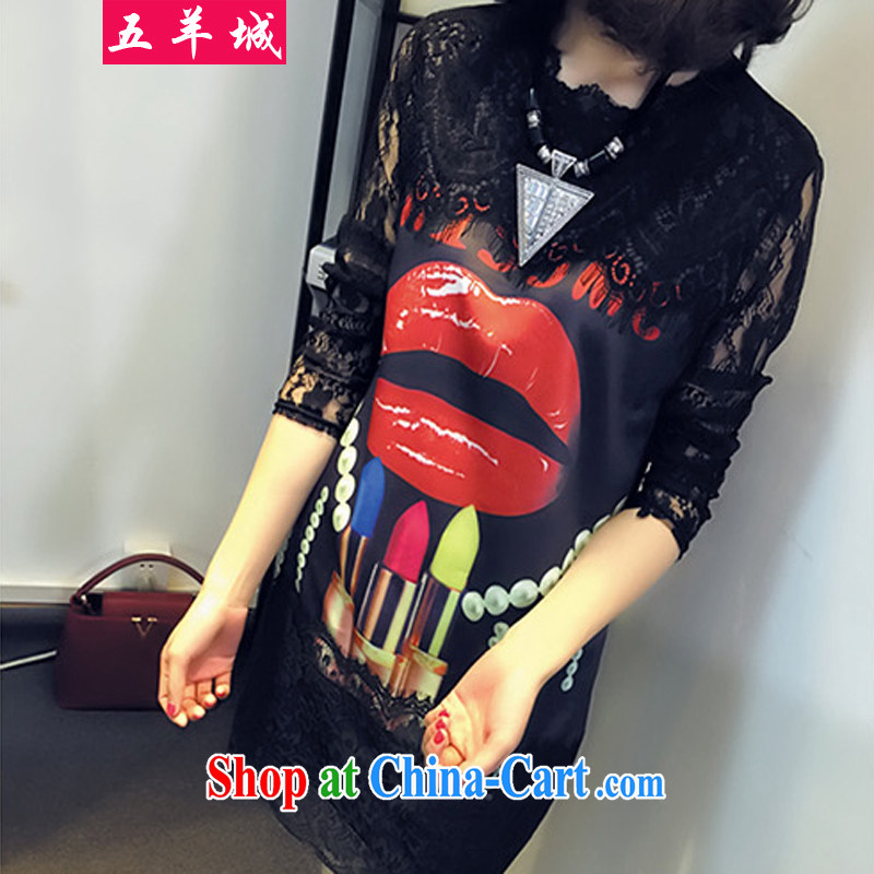 Five Rams City and indeed XL female fat people video thin, thick mm card lovely dress with thick sister summer leisure, long, long-sleeved shirt T 185 red lips 4 XL recommendations 160 - 180