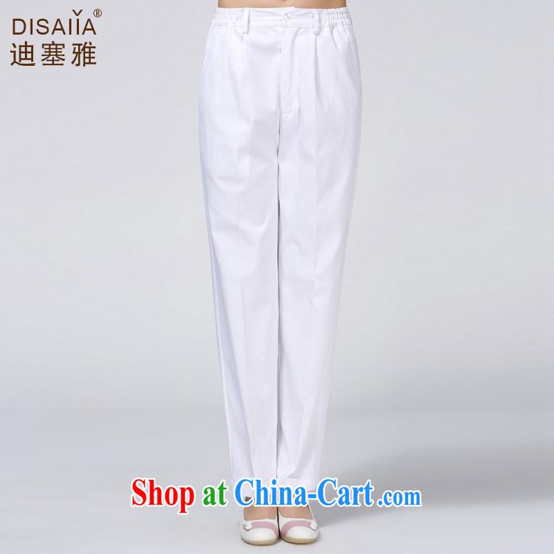 Di Nga winter clothing nurse pants white work pants elasticated waist nurses uniforms white doctors pants package mail thin white L