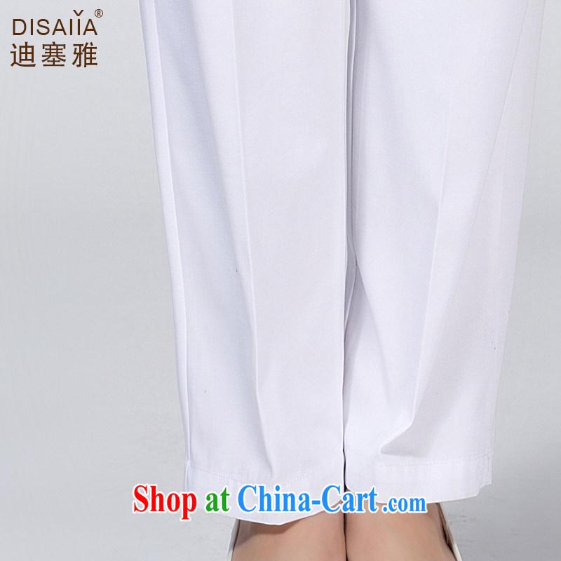 208dae92e1d Di Nga winter clothing nurse pants white work pants elasticated waist nurses  uniforms white doctors pants package mail thin white L