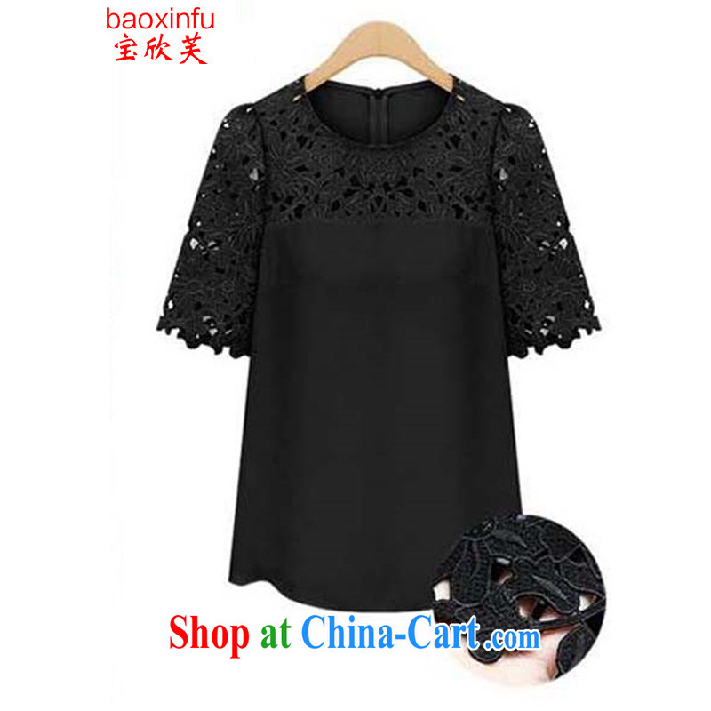 2015 Baoxinfu new Europe 200 jack and indeed XL thick MM lace stitching T shirt T-shirt woman 2038 black XXXXXL