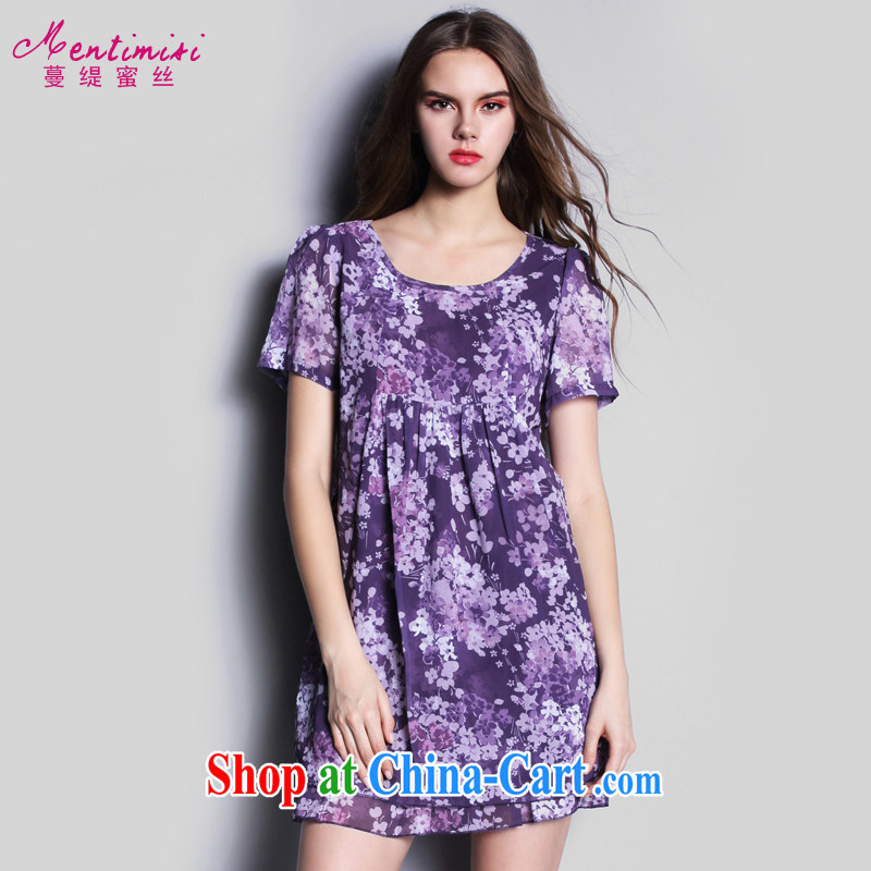 Mephidross economy honey, European site larger thick MM women summer 2015 new products in Europe and stamp duty aura snow woven dresses S 2615 purple 4 XL