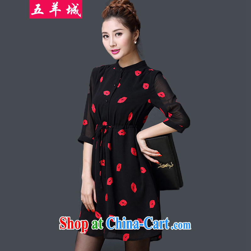 Five Rams City 2015 new thick sister summer and indeed increase, female fat MM casual dress with thick, graphics thin, red lips dress 183 black 5 XL recommendations 180 - 200