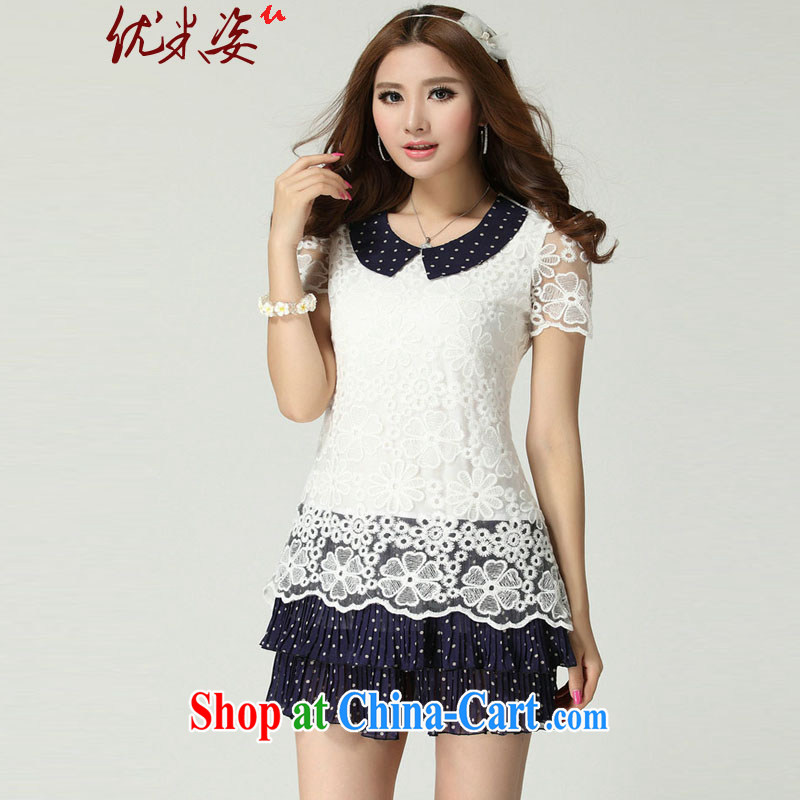 Optimize m Beauty Package Mail Delivery new, larger female dot over short-sleeved lace dress cake skirt white 4XL