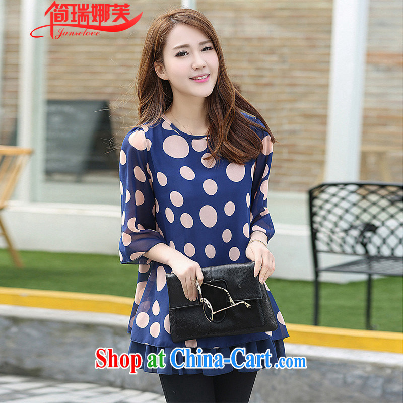 In short, the possible summer 2015 new Korean fat sister and indeed loose the code graphics thin stamp the Point snow woven shirts T-shirt girl J 746 dark blue 3XL