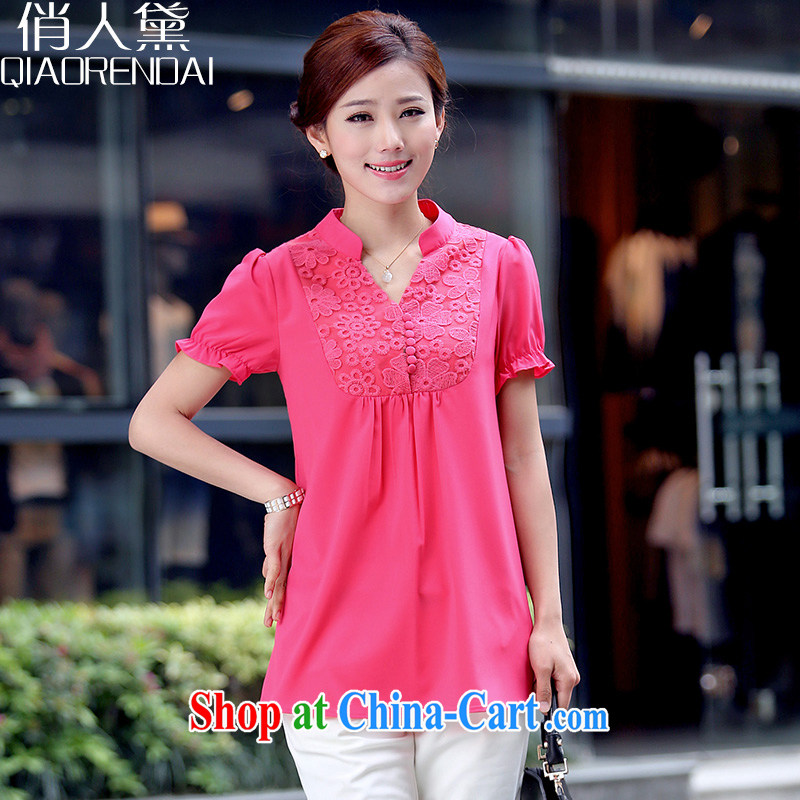 Who is Diana, the female summer new, mm thick snow woven shirt short-sleeved 2015 loose video thin coat of red XXXL