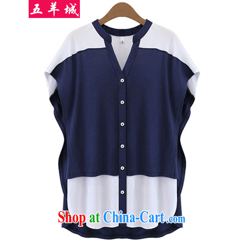 Five Rams City 2015 new summer and indeed increase, female summer fat people graphics thin, snow-woven shirts thick MM loose T-shirt shirt 180 dark blue 5 XL 200 recommendations about Jack