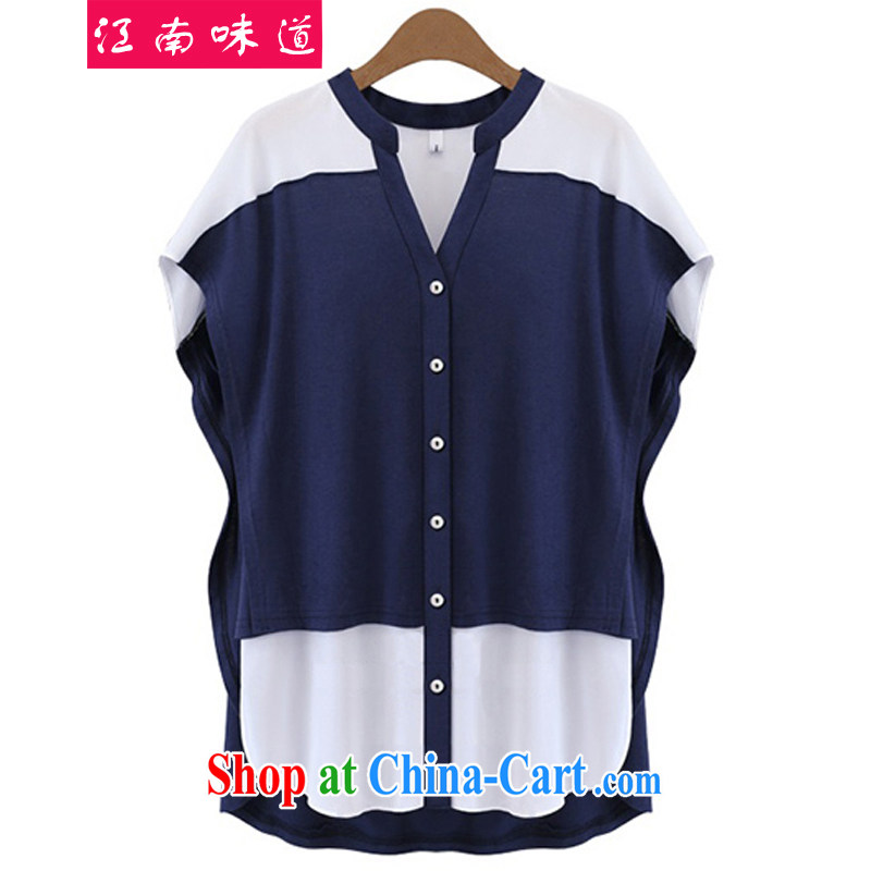 taste in Gangnam-gu 2015 new summer thick girls with graphics thin, Summer Snow-woven large, thick MM T-shirt shirt 862 dark blue 5 XL