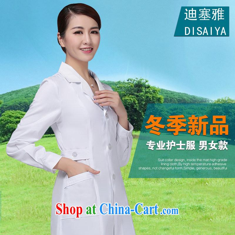 Фото красивых толстых медсестер фото 737-639