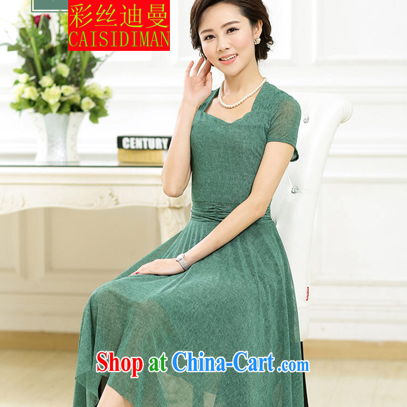 colored silk's summer 2015 new larger female graphics thin lady skirt in cultivating long snow-woven dresses female tea green XXXL