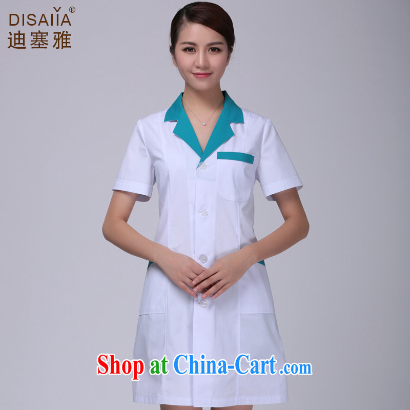 Di Nga summer short-sleeved pharmacies clothing doctor service, female beauty, robes lab uniforms nurses uniforms pharmacy uniform Green and White clothing girls - No belt M