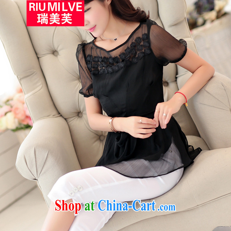Ryan and the United States concluded the fat XL female 2015 summer new Korean version mm thick-waist graphics thin ice woven short-sleeved T-shirt T-shirt woman B 1461 black XXXXXL