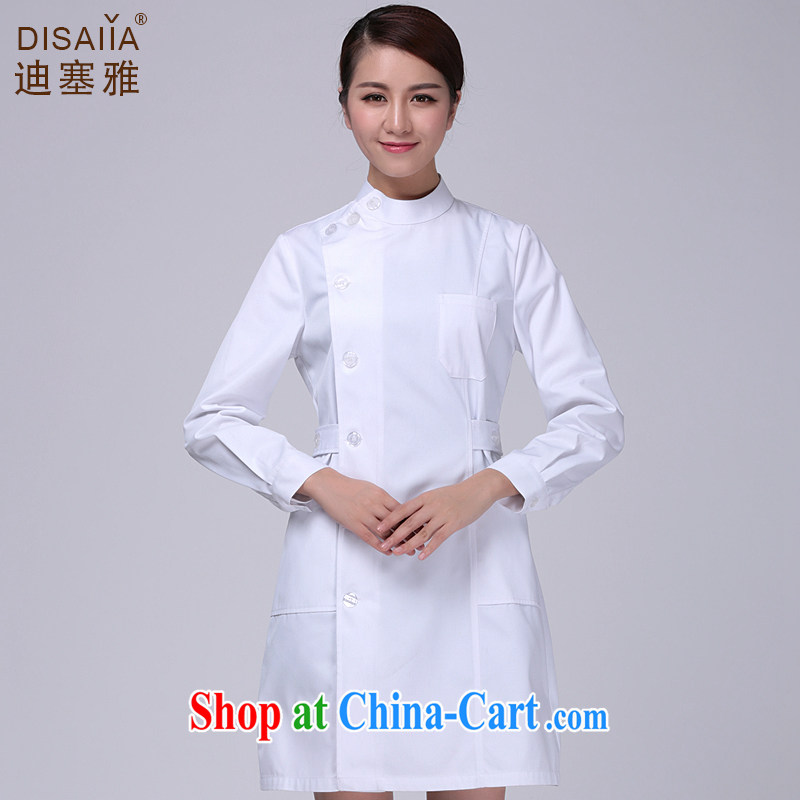 Di Ya long-sleeved Nursing Service winter clothing, for thick, cultivating female round-collar white the intern use the Import Service White XL